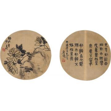 吴昌硕黄菊图篆书(二帧)扇页设色绢本