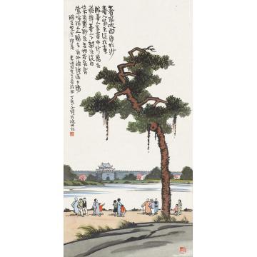 丰子恺丁亥(1947)年作游春图立轴设色纸本