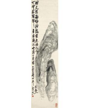 吴昌硕1921年作灵石图立轴水墨纸本