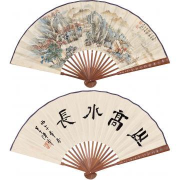 吴湖帆1945年作秋水山居成扇设色纸本