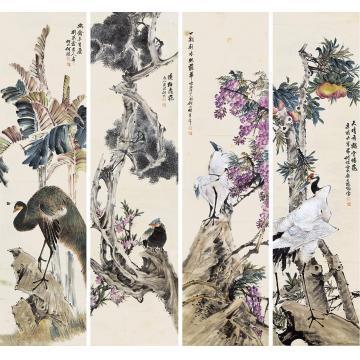何研北1921年作花卉四屏轴设色纸本