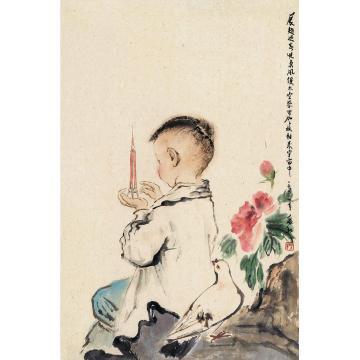 蒋兆和1961年作展望未来立轴设色纸本