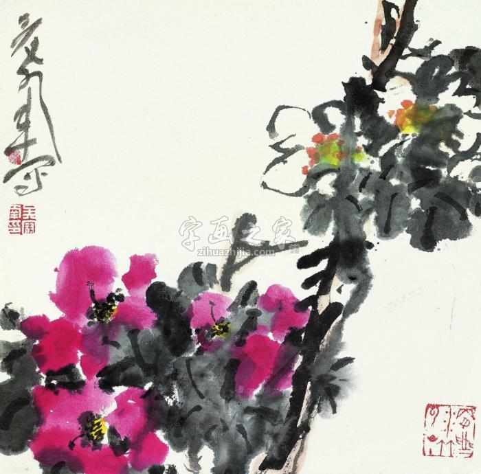 吴冠南香远益清字画之家
