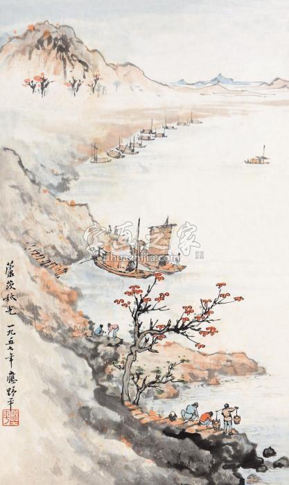 应野平1957年作芦茨秋光镜片设色纸本字画之家