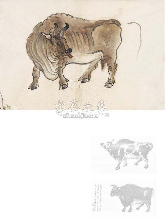 刘海粟五牛图字画之家