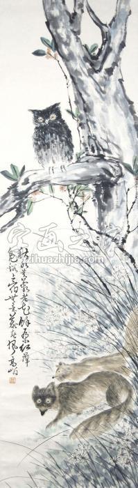 高奇峰  Gao Qifeng 猫头鹰与黄鼠狼字画之家
