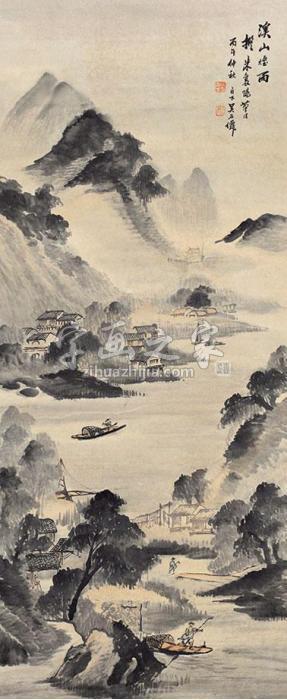 吴石僊溪山烟雨字画之家