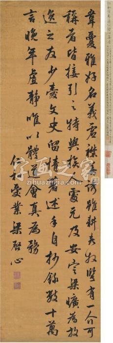 梁启心节录韦夐传字画之家