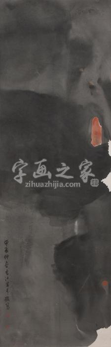 吕寿琨1964年作无题(PaintingNo.12)镜框设色纸本字画之家