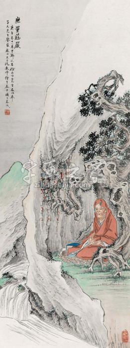 阮数峰1930年作无量庄严立轴设色纸本字画之家