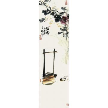 杨金瑞2016年作品香镜片设色纸本