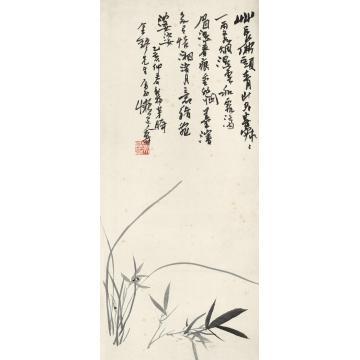潘天寿兰花立轴水墨纸本
