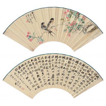 张熊严承健癸亥(1863年)作桃花双燕