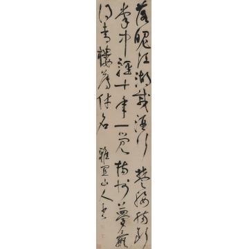 王宠(款)草书七言诗立轴纸本