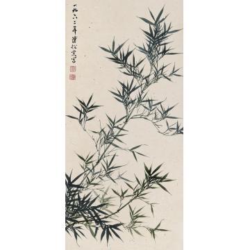 溥佺1962年作青竹立轴设色纸本