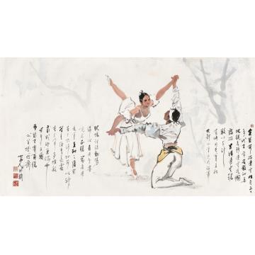 杨之光壬午(2002)年作吉赛尔舞镜片设色纸本