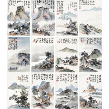 李研山己卯(1939)年作临石涛山水册册页(十二开)设色纸本