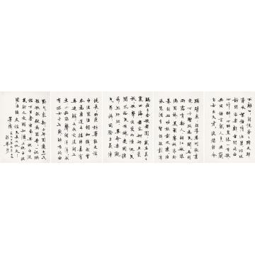 茅盾1960年作访玛佐夫舍歌舞团诗稿册页(五开)水墨纸本