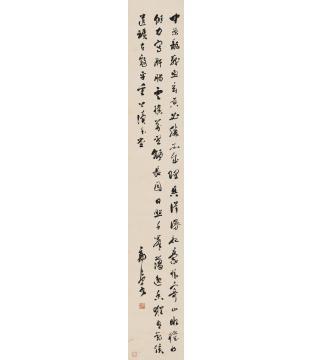 郭沫若行书《登南岳》诗镜片水墨纸本