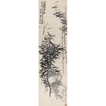 吴昌硕己未(1919)年作竹石图立轴水墨绫本