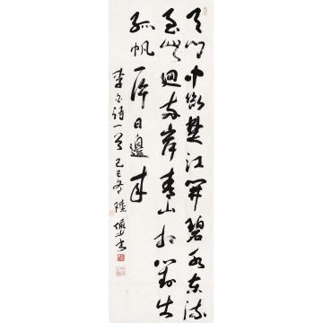 陆俨少己巳(1989)年作行书李白诗镜片水墨纸本