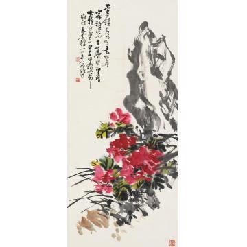 王个簃甲子(1984)年作春风牡丹图立轴设色纸本