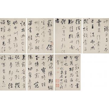 汪士鋐辛丑(1721)年作草书册页(七开)水墨纸本