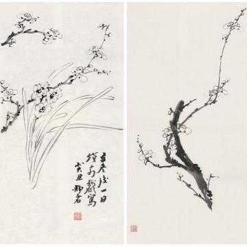 台静农梅花(两桢)片水墨纸本