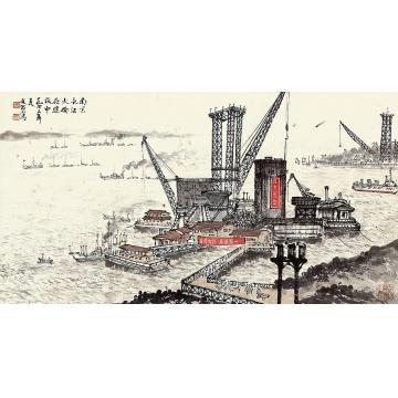 宋文治南京长江大桥横幅纸本