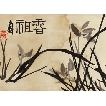 潘天寿兰花立轴纸本