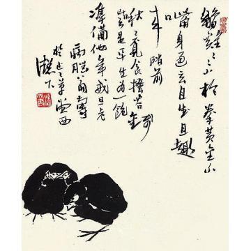 潘天寿双吉立轴纸本