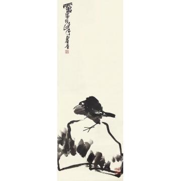 潘天寿鸟石立轴纸本