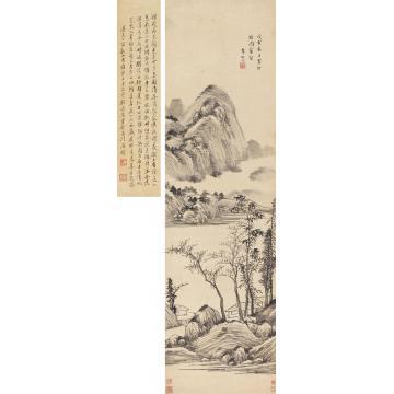 李杭之1638年作春溪幽居图立轴纸本