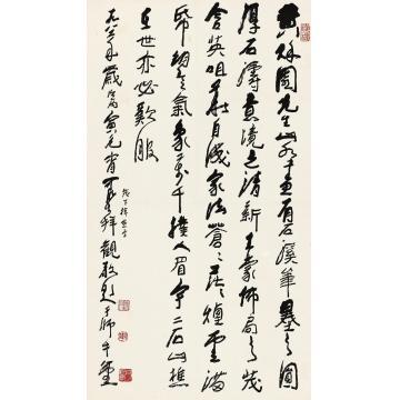 李可染1986年作题黄秋园山水画立轴水墨纸本