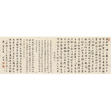 刘墉1795年作行书杂录镜心纸本