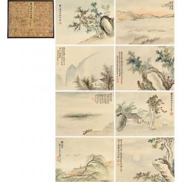 戴熙1850年作山水集锦册(8帧)册页纸本