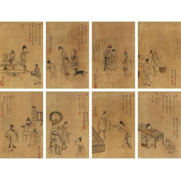 范润1721年作人物典故册(8帧)册页绢本