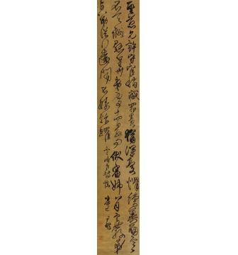 王铎1641年作草书临柳公权帖立轴绫本
