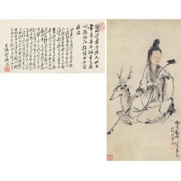 朱恕1563年作指画麻姑立轴纸本