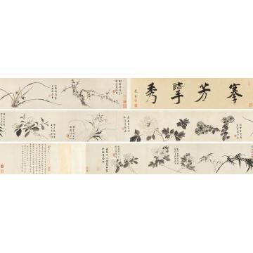 孙克弘1592年作折枝花卷手卷纸本