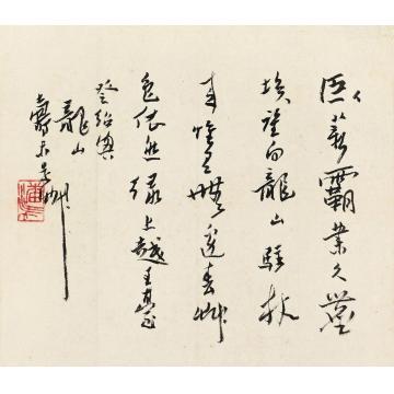 潘天寿行书七绝一首镜心水墨纸本