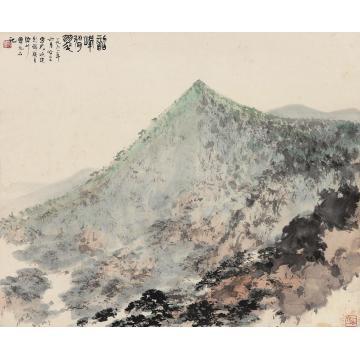 傅抱石1961年作韶峰耸翠立轴设色纸本