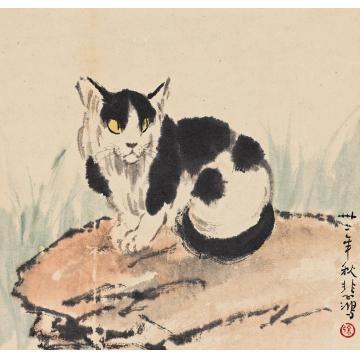徐悲鸿1943年作猫镜心设色纸本