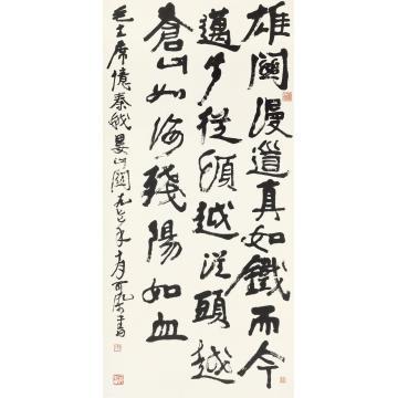 李可染1977年作行书毛主席词立轴纸本