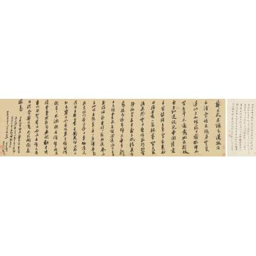 黄道周1612年作行书题郑奎山集诗镜心绢本