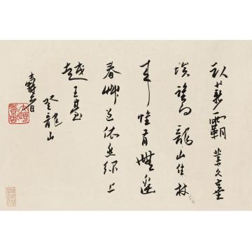 潘天寿行书七言诗立轴纸本