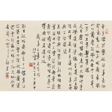 徐悲鸿1934年作行书自作诗镜心纸本