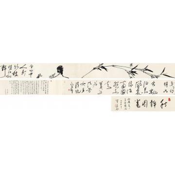 丁衍庸1973年作秋静图卷手卷纸本