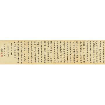 章士钊1965年作临神龙本兰亭镜心纸本