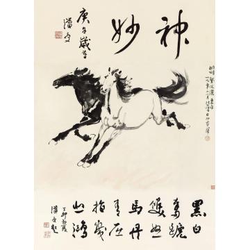徐悲鸿1940年作黑白双骏立轴纸本